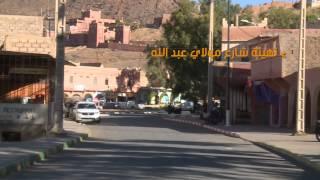 وثائقي عن حصيلة رئاسة الحزب لجماعة فم زكيد