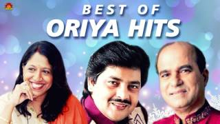 Best Of Oriya Songs 2017 | Udit Narayan,Suresh Wadekar,Kavita Krishnamurti | Amar Prem