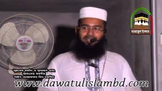 Sunnater Marjada By Sheikh Mujaffor Bin Mohsin dawatulislambd 11 09 2015