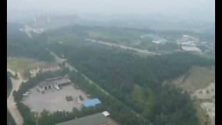 APS Drone Video Camera Video