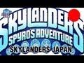 Download Video Download CoinOpTV - SKYLANDERS BIG IN JAPAN 3GP MP4 FLV