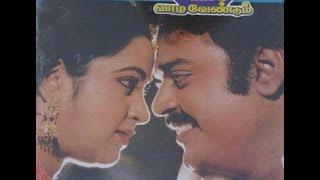 Uzaithu Vazha Vendum Tamil Full Movie