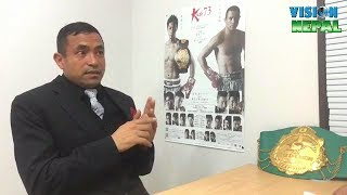 Mohan Dragon || मोहनको किक वक्सिङ्ग मोह || Kick Boxing Player ||