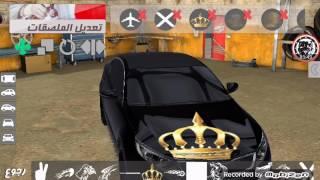 سلسله تعديل سيارات في لعبت هجوله 3 | تعديل اوبتما2015