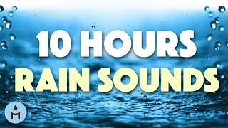 RAIN 10 HOURS | Rain Sounds for Sleeping, Ambience for Relaxation, Gentle Night Rain, Relaxing Sleep