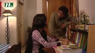 Bangla Natok Shukh Taan l Episode 05 I Monalisa, Milon, Shamima Naznin, Rifat l Drama & Telefilm