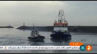 Iran Unveiled few marine & port equipment, Astara رونمايي تجهيزات بندري و دريانوردي بندر آستارا