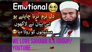Maulana Tariq Jameel [Allah Se Wafa Karlo] Short (New Edit) || Very Emotional Bayan Ek Bar Sunlo