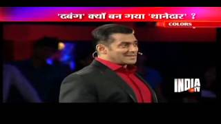 Sanjay Returns in Bigg Boss house, dances with Salman Khan