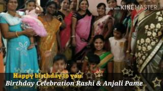 Rashi and Anjali Pame Pathri
