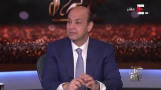 كل يوم - عمرو أديب: حزب الله قرر إنه يدخل حرب في عرسال ضد جبهة النصرة