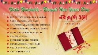 Bengali New Year (Noboborsho) | Poila Baishakh | Juke Box Full Songs