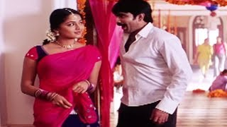 Romantic Scenes of Ravi Teja and Anushka Shetty - Pratighat