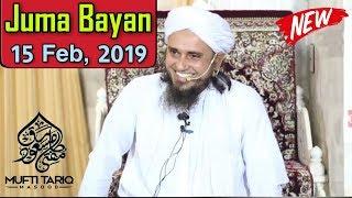 [15 Feb, 2019] Latest Juma Bayan By Mufti Tariq Masood @ Masjid-e-Alfalahiya | Islamic Group