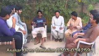 Asghar Khoso Comedy | Jhoot | Asghar Khoso | Funny Video