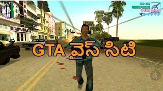 GTA HYDERABAD - Episode 2 || Zeal Gamer