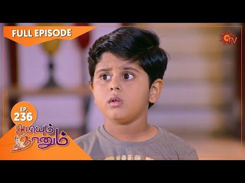 Abiyum Naanum Ep 236 04 August 2021 Sun TV Serial Tamil Serial