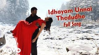Idhayam Unnai Thedudhe Song | Vishal, Lakshmi Menon | G.V. Prakash Kumar