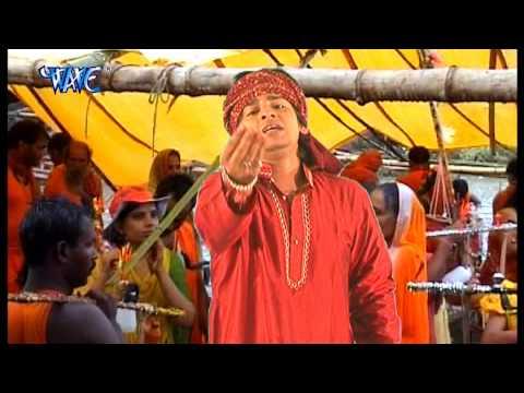 Xxx Mp4 Jalwa Chadaib Baba Devghar Ke Raja Bhole Baba Rakesh Mishra Bhojpuri Bhajan Kanwer Song 2015 3gp Sex