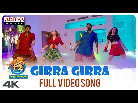 Xxx Mp4 Girra Girra Full Video Song F2 Video Songs Venkatesh Varun Tej Tamannah Mehreen 3gp Sex