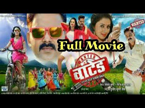 Xxx Mp4 Wanted New Released 2018 Pawan Singh Latest Superhit Bhojpuri Movie 3gp Sex