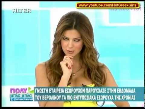 Η sexy ΣΤΑΜΑΤΙΝΑ ΤΣΙΜΤΣΙΛΗ Stamatina Tsimtsili Collection One Hour Video