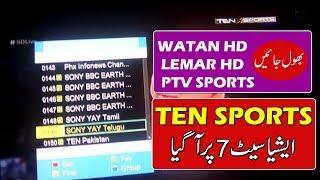 Ten Sports on Asiasat 7