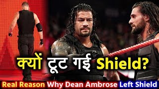 Real Reason, Why Shield Break Up as Dean Ambrose Left Brother Roman Reigns & Rollins | WWE RAW 2018