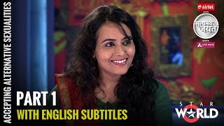 Satyamev Jayate Season 3   Episode 3   Accepting Alternative Sexualities   Born again (Subtitled)