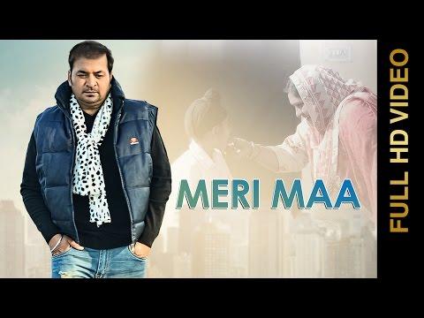 Xxx Mp4 New Punjabi Songs 2016 MERI MAA GUDDU GILL Punjabi Sad Songs 2016 3gp Sex