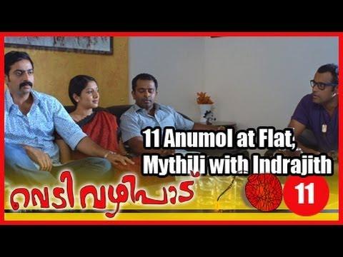 Xxx Mp4 Vedivazhipad Movie Clip 11 Anumol Flat Mythili With Indrajith 3gp Sex