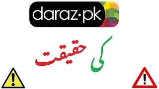 Daraz.pk review 2017 (product quality + shipping)