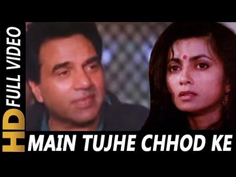 Xxx Mp4 Main Tujhe Chod Ke Kaha Jaunga Kumar Sanu Trinetra 1991 Songs Dharmendra 3gp Sex