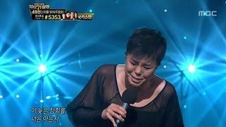 #10, Lee Eun-mi - One of my people go, 이은미 - 내 하나의 사람은 가고