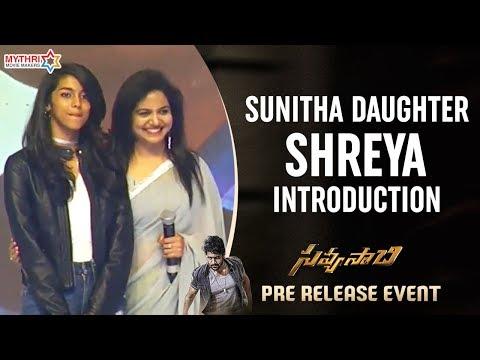 Xxx Mp4 Singer Sunitha Daughter Shreya Goparaju Introduction Savyasachi Pre Release Event Naga Chaitanya 3gp Sex