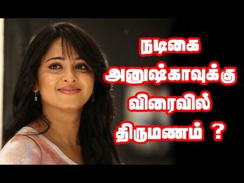 Actress Anushka Married Soon | Hot Tamil Cinema News | S3 Movie | Baahubali