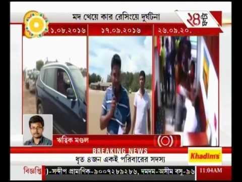 Xxx Mp4 Drunken Tourists Beat Up Civic Volunteer In Mandarmani 6 Including 2 Women Arrested 3gp Sex