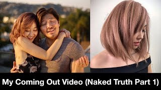 My Coming Out Video (Naked Truth Part 1)