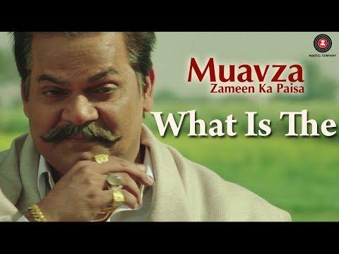 What Is The | Muavza | Annu Kapoor, Akhilendra Mishra & Pankaj Beri | Jaidev