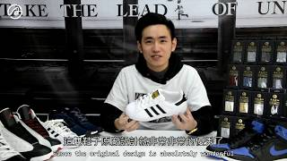 AHOLIC 鞋帶搭配介紹 EP1 (NMD 深藍、Super star、AJ13代、Air max、AJ1代)