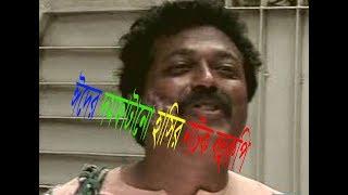 Eid speacial comedy natok bohurupi full Episode 02  ঈদের বিশেষ নাটক বহুরুপী পর্ব-০২