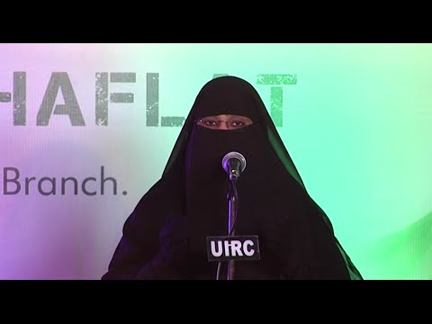 UIRC Sister's Wing :  Pardey ki Ahmiyat Aur Qhawateen ki Ghaflat.