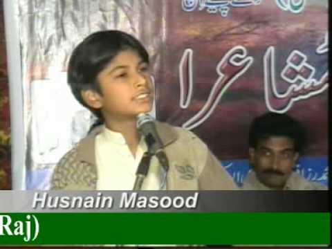 Poems by Youngest Punjabi Poet Ali Hasnain Masaud.mpg