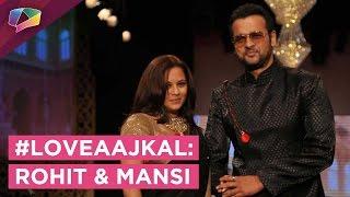 #LoveAajKal: Rohit Roy and Manasi Joshi Roy's love tale