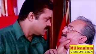 LELAM | Malayalam Movie Scene | Suresh Gopi Super Dialouge Scene | Suresh Gopi & Nandini