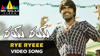 Rye Rye Video Songs | Rye Ryeee Video Song | Srinivas, Aksha | Sri Balaji Video