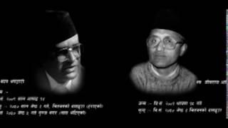 DASDHUNGA song for Madan Bhandari From Dasdhunga Movie