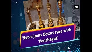 Nepal joins Oscars race with