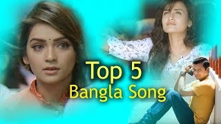 Top 5 Bangla Song  | Minar Rahman |Tahsan | 2018 New Music