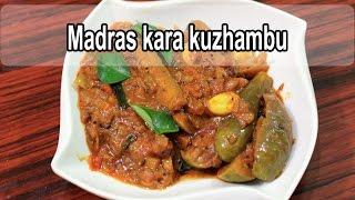 Madras kara kuzhambu | சென்னை காரக்குழம்பு
